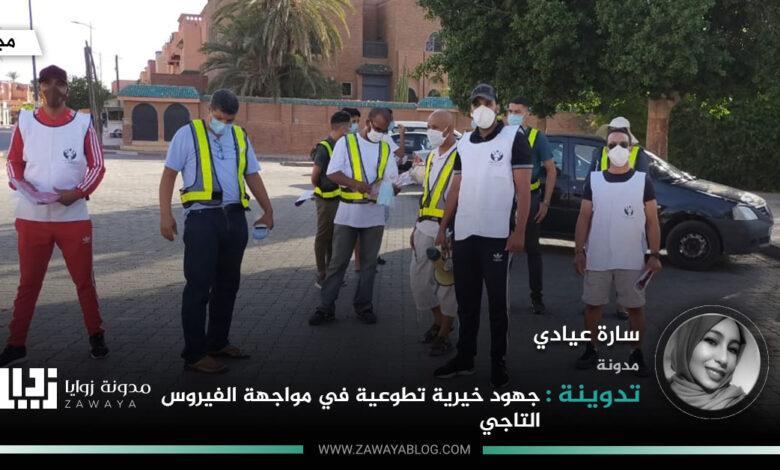 Photo of جهود خيرية تطوعية في مواجهة الفيروس التاجي